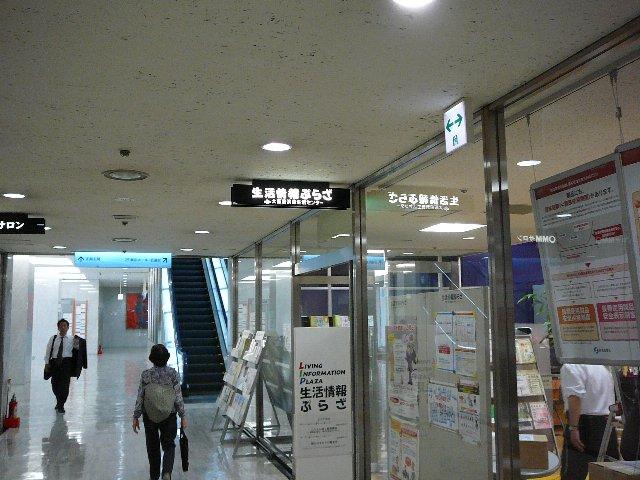 f:id:fujino-kougyo:20110512224151j:image
