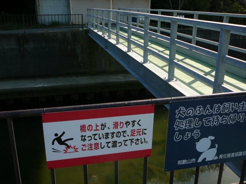 f:id:fujino-kougyo:20110517112447j:image