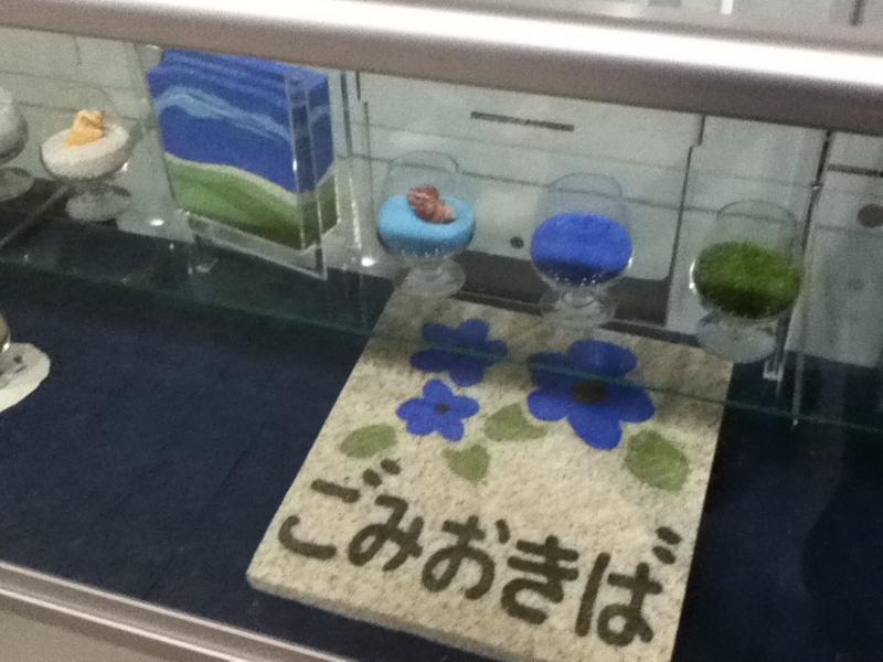 f:id:fujino-kougyo:20110603122709j:image