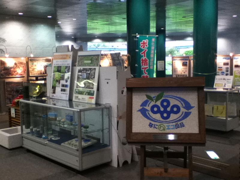 f:id:fujino-kougyo:20110603122710j:image