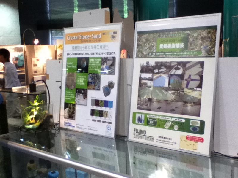 f:id:fujino-kougyo:20110603122712j:image