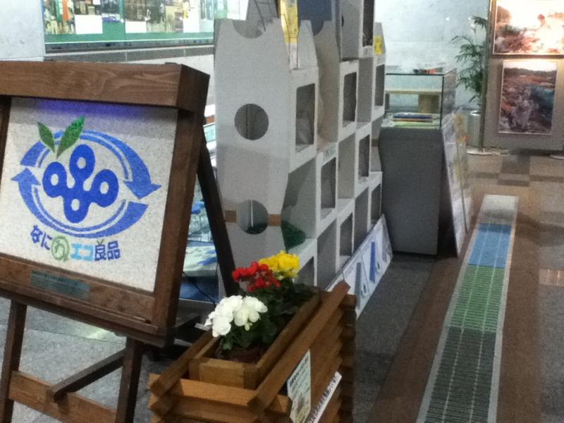 f:id:fujino-kougyo:20110603122713j:image