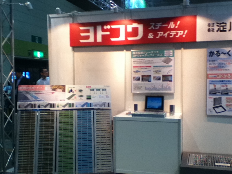 f:id:fujino-kougyo:20110609150817j:image