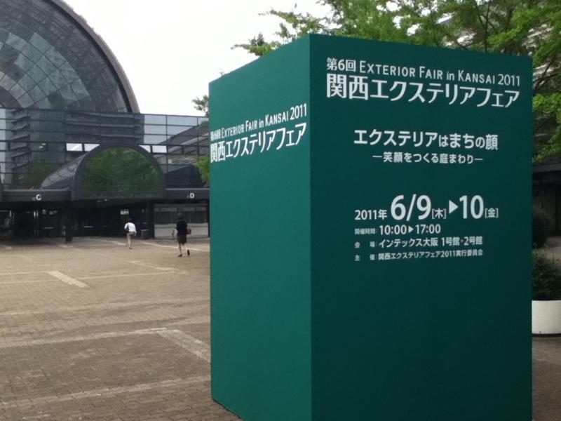 f:id:fujino-kougyo:20110610092928j:image