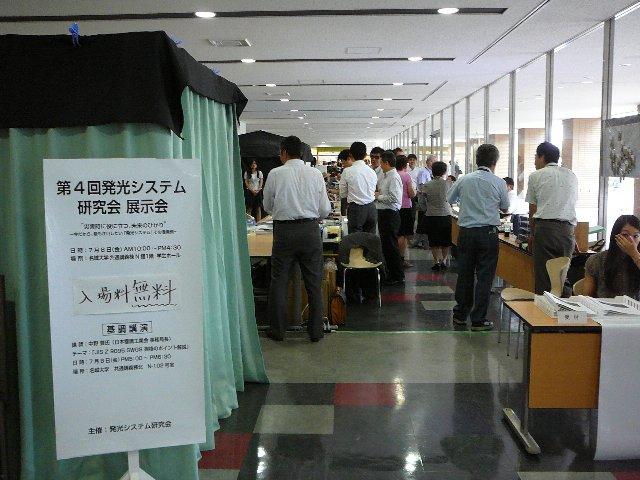 f:id:fujino-kougyo:20110722111121j:image