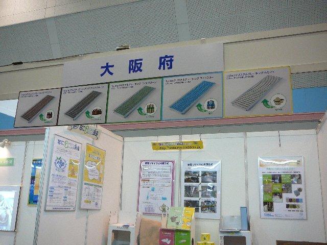 f:id:fujino-kougyo:20110912085308j:image
