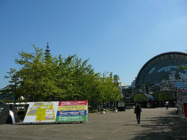 f:id:fujino-kougyo:20110912085310j:image