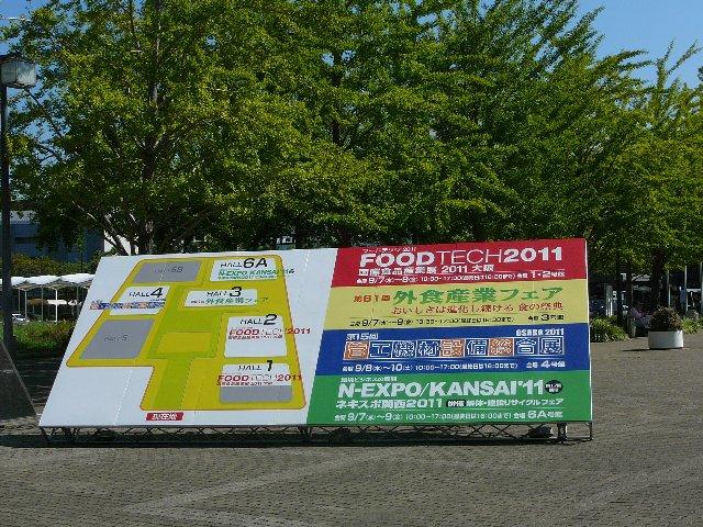 f:id:fujino-kougyo:20110912085311j:image