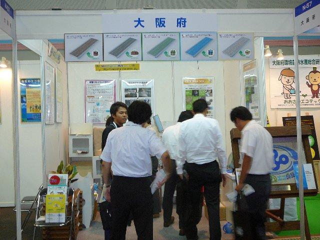 f:id:fujino-kougyo:20110912085312j:image