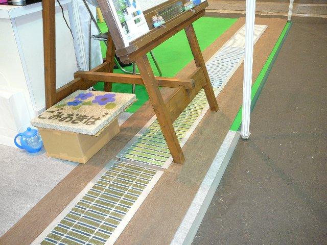 f:id:fujino-kougyo:20110912085314j:image