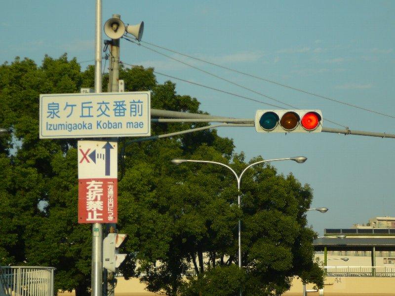 f:id:fujino-kougyo:20111117223116j:image