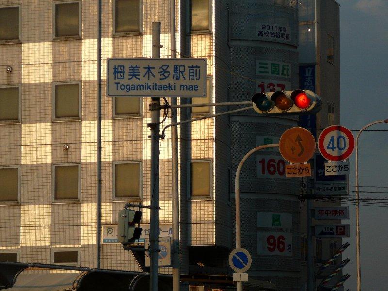 f:id:fujino-kougyo:20111117223120j:image