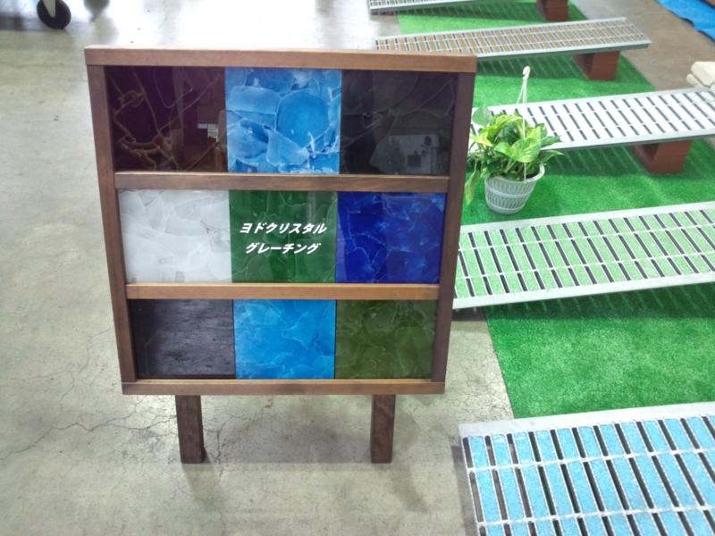 f:id:fujino-kougyo:20120523160248j:image