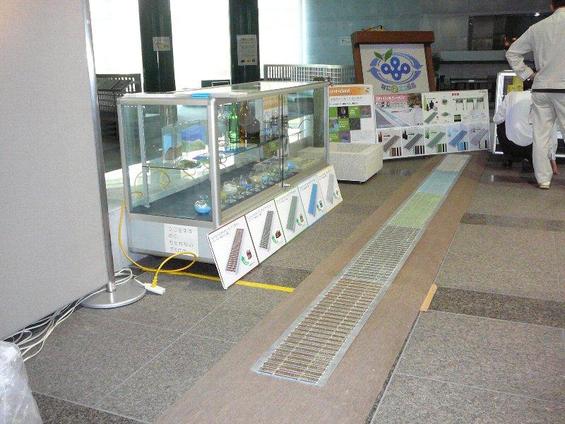 f:id:fujino-kougyo:20120529103937j:image
