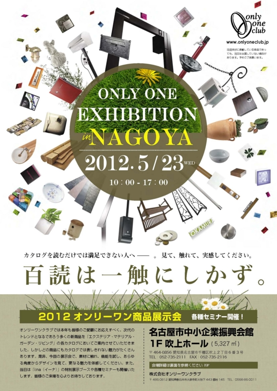 f:id:fujino-kougyo:20120529105742j:image