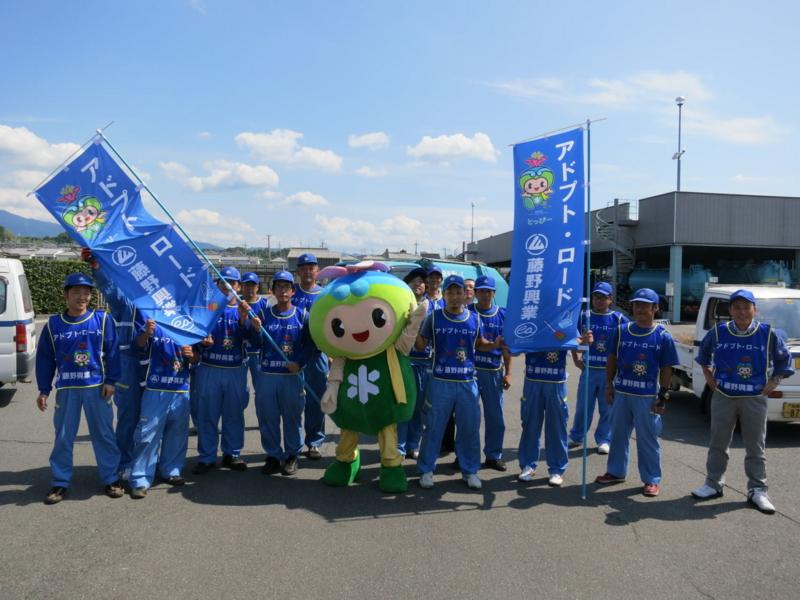 f:id:fujino-kougyo:20120606141956j:image