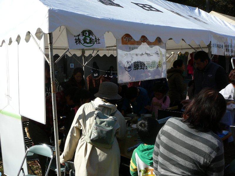 f:id:fujino-kougyo:20121126224649j:image