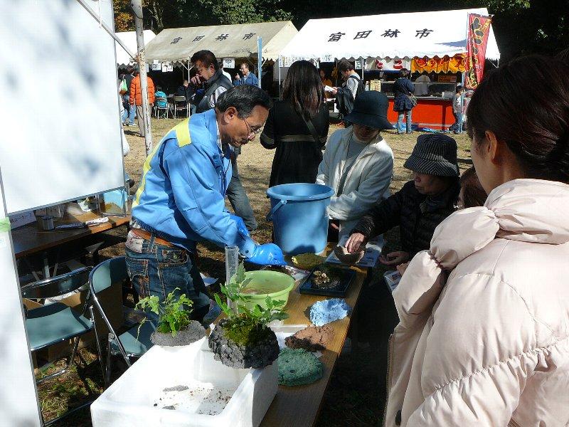 f:id:fujino-kougyo:20121126224653j:image