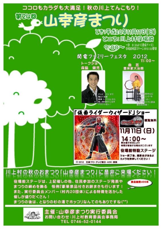 f:id:fujino-kougyo:20121126235322j:image
