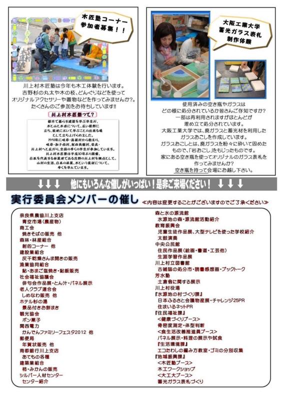 f:id:fujino-kougyo:20121126235339j:image
