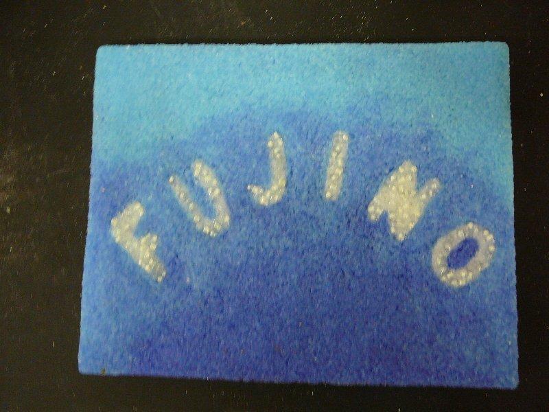 f:id:fujino-kougyo:20121127000142j:image