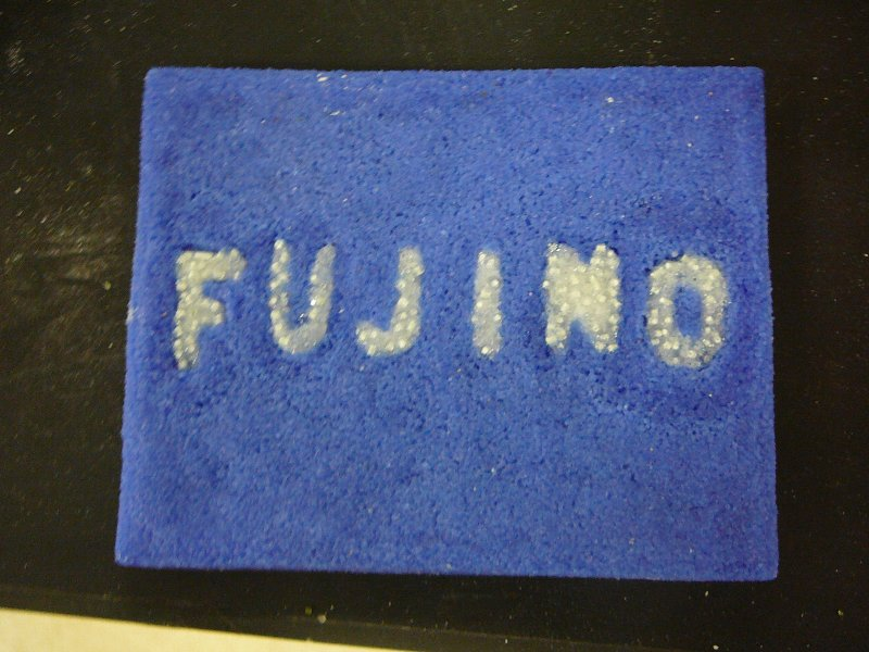f:id:fujino-kougyo:20121127000143j:image