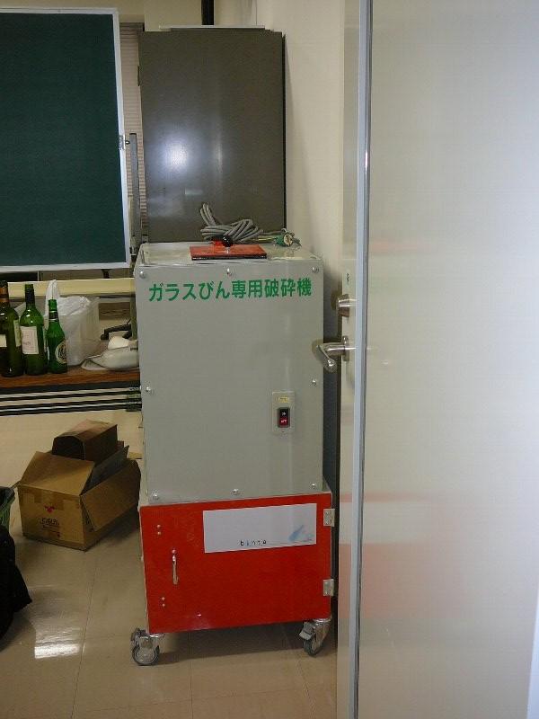 f:id:fujino-kougyo:20121127000553j:image