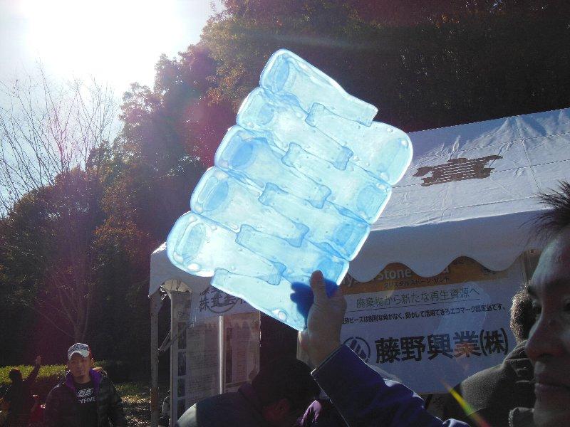 f:id:fujino-kougyo:20121127144829j:image