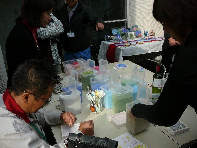 f:id:fujino-kougyo:20121127175714j:image