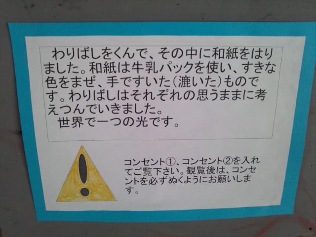 f:id:fujino-kougyo:20121205140242j:image