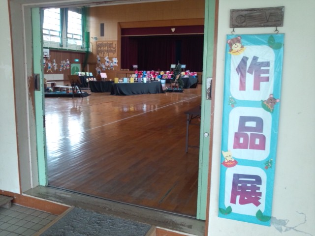 f:id:fujino-kougyo:20121205140424j:image