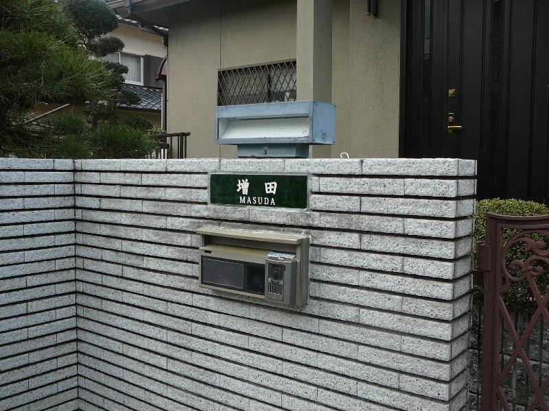 f:id:fujino-kougyo:20130117102324j:image