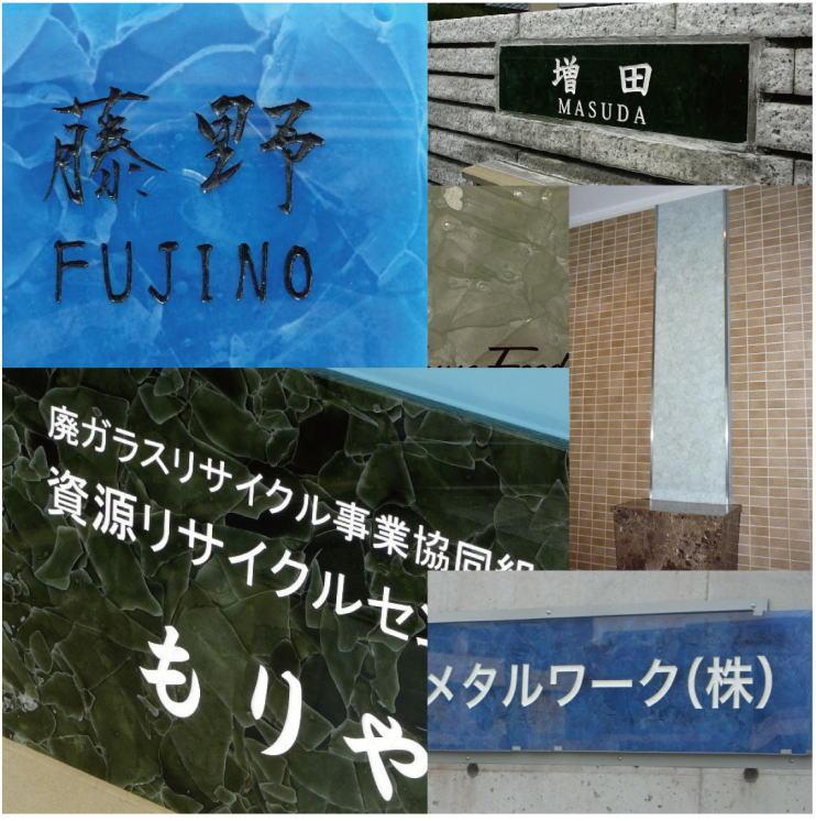 f:id:fujino-kougyo:20130318112733j:image