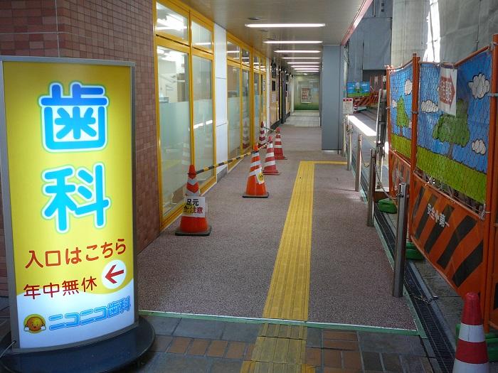 f:id:fujino-kougyo:20130404131804j:image