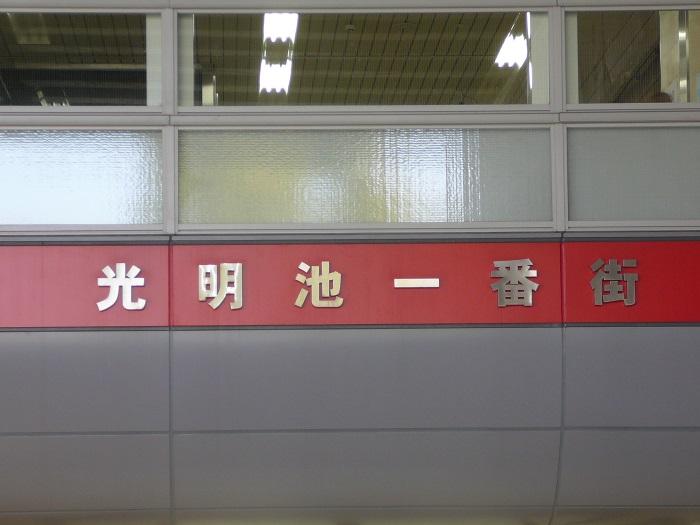 f:id:fujino-kougyo:20130404131929j:image