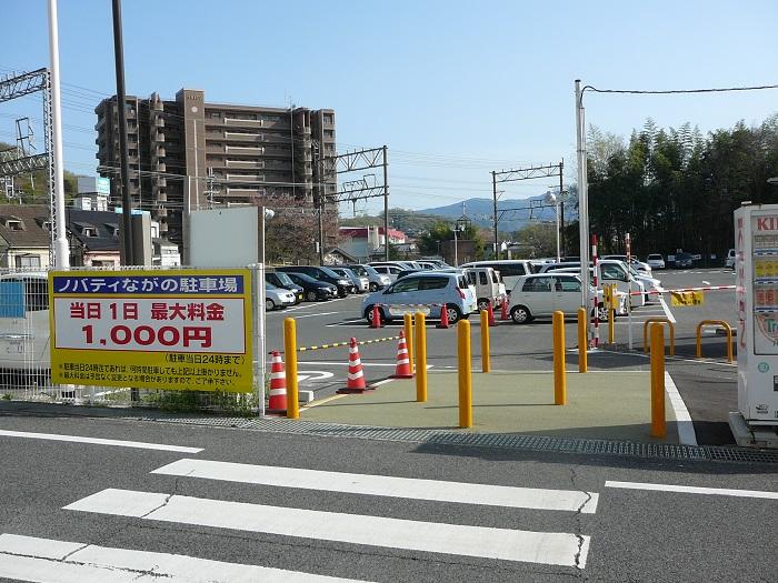 f:id:fujino-kougyo:20130408153304j:image