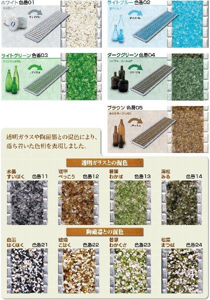 f:id:fujino-kougyo:20130415114146j:image