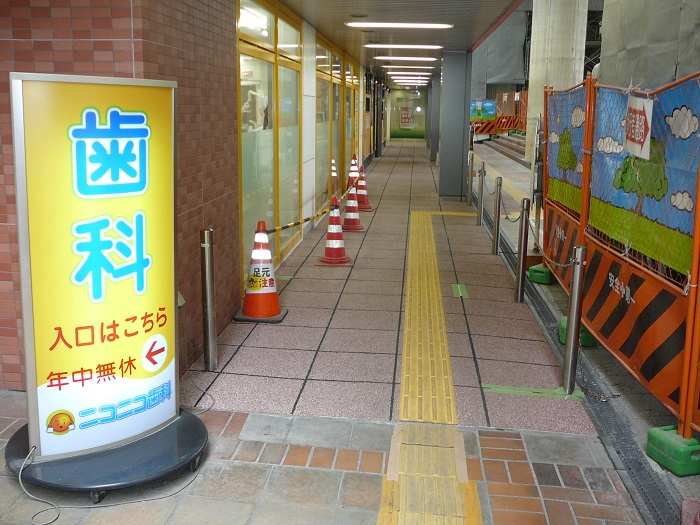 f:id:fujino-kougyo:20130423112426j:image
