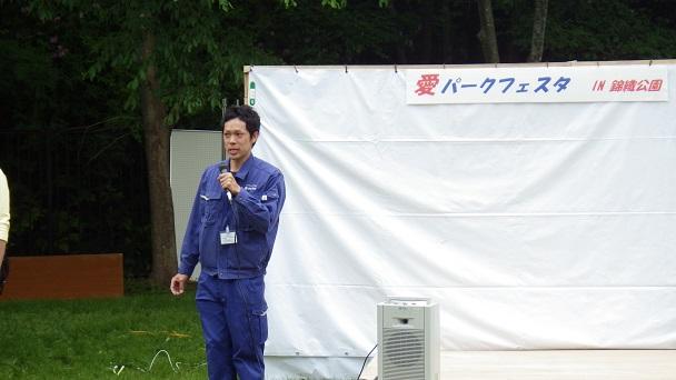 f:id:fujino-kougyo:20130519111456j:image