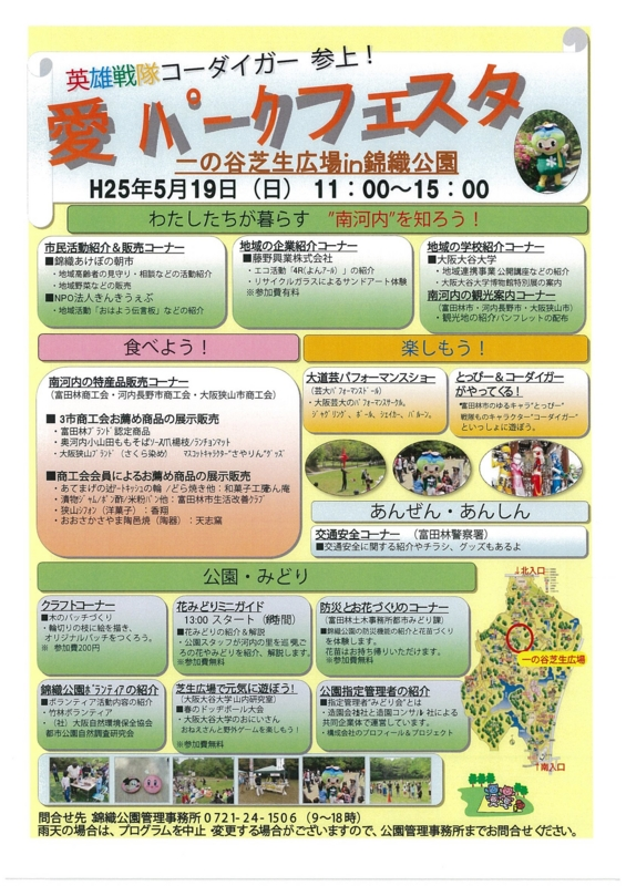 f:id:fujino-kougyo:20130520142145j:image