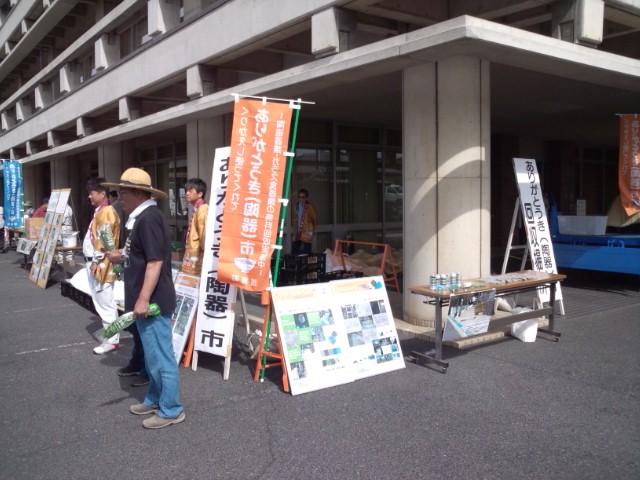 f:id:fujino-kougyo:20130601083355j:image