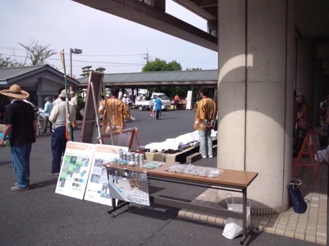 f:id:fujino-kougyo:20130601083406j:image