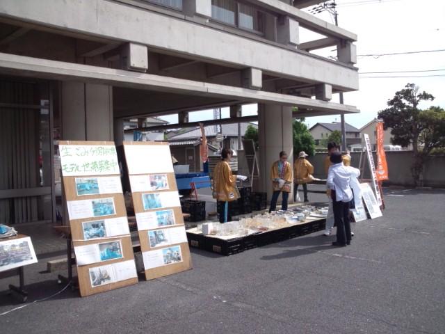 f:id:fujino-kougyo:20130601083625j:image