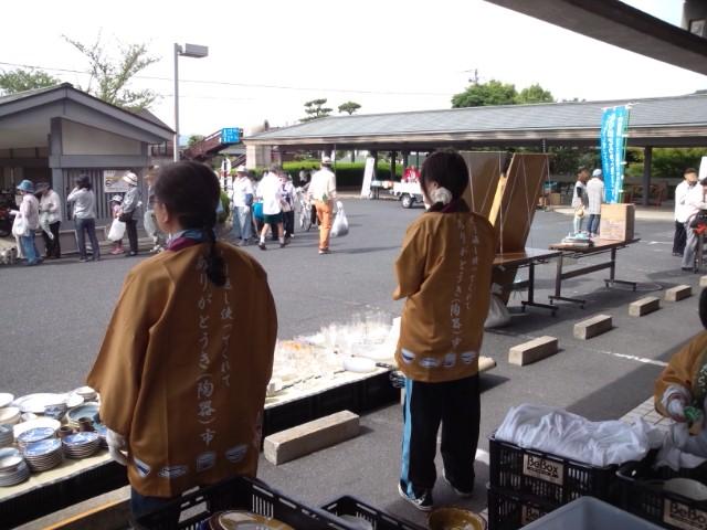 f:id:fujino-kougyo:20130601083738j:image