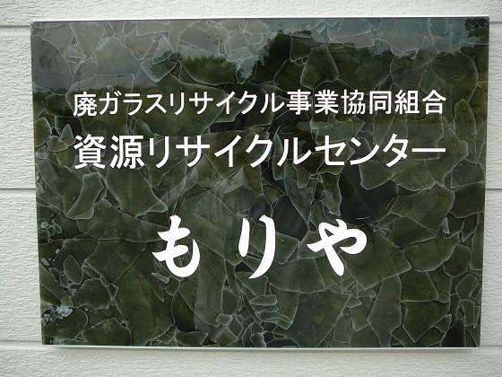 f:id:fujino-kougyo:20130614151333j:image