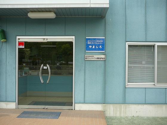 f:id:fujino-kougyo:20130614154729j:image
