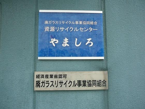 f:id:fujino-kougyo:20130614154739j:image