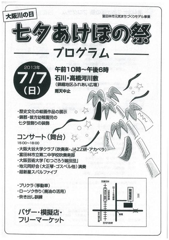 f:id:fujino-kougyo:20130704172448j:image