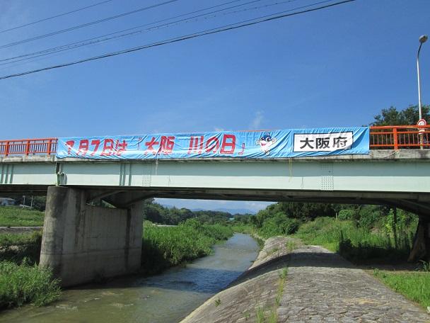 f:id:fujino-kougyo:20130707100934j:image