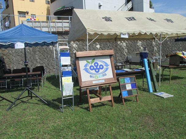 f:id:fujino-kougyo:20130707101049j:image